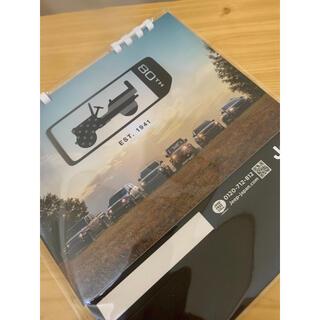 ジープ(Jeep)のjeepカレンダー2021(カレンダー/スケジュール)
