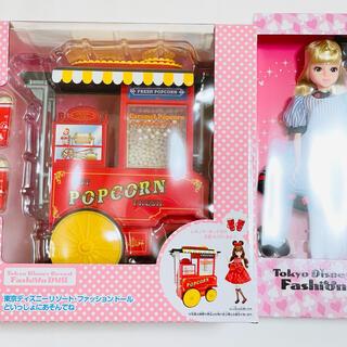 ディズニー(Disney)の【新品】ディズニー ファッションドール ポップコーンワゴン(ぬいぐるみ/人形)