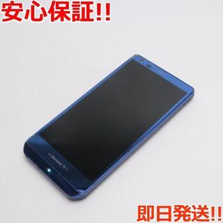 シャープ(SHARP)の良品中古 SH-02E AQUOS PHONE ZETA ブルー (スマートフォン本体)