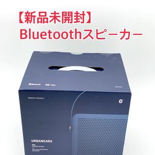 【新品未開封】URBANEARS Ralis Bluetooth スピーカー(スピーカー)