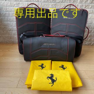 フェラーリ(Ferrari)のFerrari 488GTB スーツケース ショルダーバッグ 3点セット(トラベルバッグ/スーツケース)