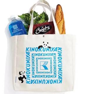 【新品未使用】オトナミューズ2月号付録 紀伊國屋エコバッグ お買い物バッグ