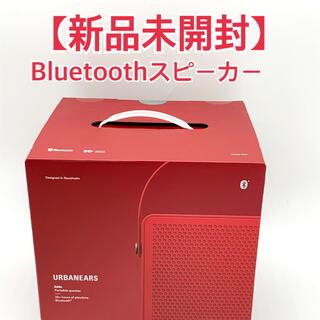 【新品未開封】Bluetooth Speaker Passion Red(スピーカー)