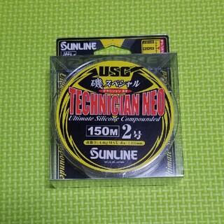 SUNLINE テクニシャンネオ2号150m(釣り糸/ライン)