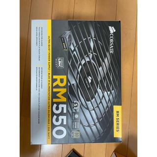 Corsair RM550 power supply