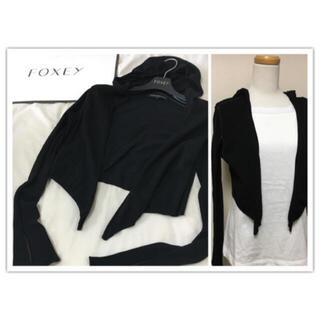 フォクシー(FOXEY)の美品 foxey  new york カーディガン ブラック パーカー ボレロ(カーディガン)