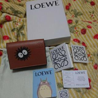 LOEWE - LOEWE ロエベトトロダストバニー ミニウォレットミニ長財布まっくろくろすけ