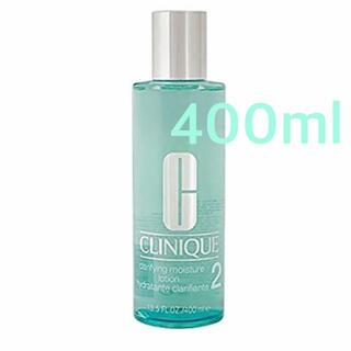 クリニーク(CLINIQUE)の【ほぼ未使用・400ml】クリニーク✴︎クラリファイングモイスチャーローション2(化粧水/ローション)