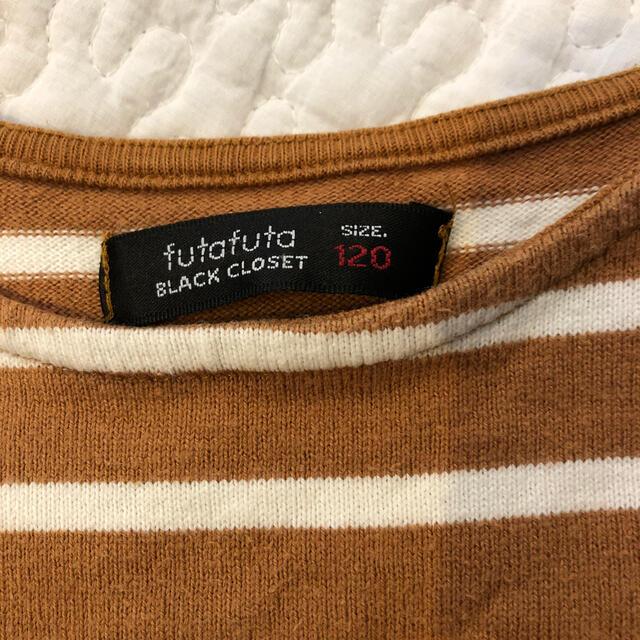 futafuta(フタフタ)のドッキング ワンピース ボーダー futafuta 女の子 120 美品 キッズ/ベビー/マタニティのキッズ服女の子用(90cm~)(ワンピース)の商品写真