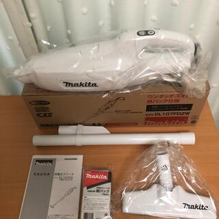Makita - [送料無料]新品マキタ掃除機CL107FDZW