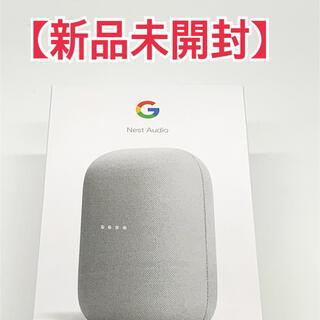 グーグル(Google)の【新品未開封】Nest Audio スマートスピーカー google(スピーカー)