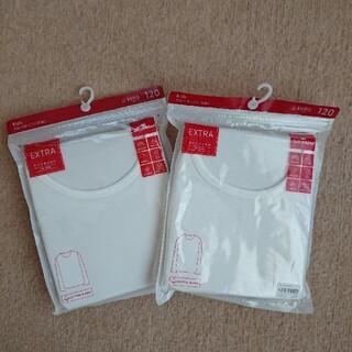 ジーユー(GU)のお値下げ★GU ウォームクルーネックT 長袖 オフホワイト2枚セット 子供120(下着)