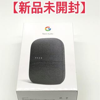 グーグル(Google)の【新品未開封】Google Nest Audio スマートスピーカー(スピーカー)