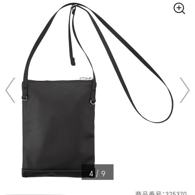 GU(ジーユー)のGUのミニショルダーバック 黒 メンズのバッグ(ショルダーバッグ)の商品写真