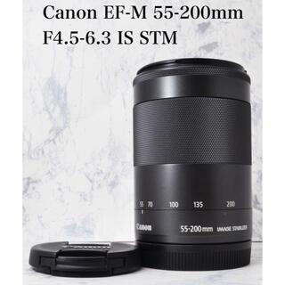 キヤノン(Canon)の極上級●純正望遠レンズ●キャノン EF-M 55-200mm IS STM(レンズ(ズーム))