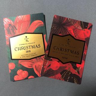 スターバックスコーヒー(Starbucks Coffee)の【スターバックス】★リザーブ★エデュケーションカード★クリスマス★2種類★(ノベルティグッズ)