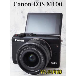 キヤノン(Canon)の超極上●Wi-Fi内蔵●超小型●2420万画素●キャノン EOS M100(ミラーレス一眼)