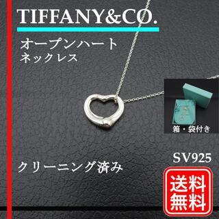 ティファニー(Tiffany & Co.)のTIFFANY&Co. オープンハート エルサ・ペレッティ SV925(ネックレス)