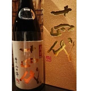 GOEZ様申請十四代 播州山田錦 超特 1,8ml(日本酒)