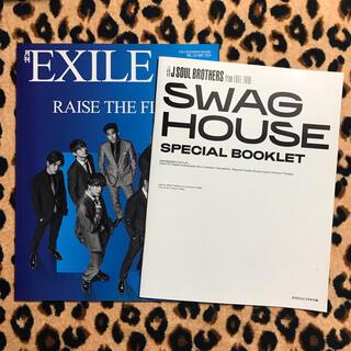 エグザイル トライブ(EXILE TRIBE)の月刊EXILE 2019年5月号(アート/エンタメ/ホビー)