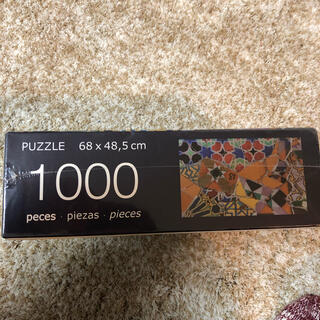 ディズニー(Disney)の【新品未使用】ピカソ パズル 1000ピース(その他)