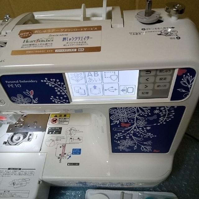 ブラザー 刺繍ミシン PE10 中古 スマホ/家電/カメラの生活家電(その他)の商品写真