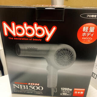 Nobby ドライヤー NB1500 レッド