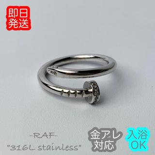 釘リング サージカルステンレス キュービックジルコニア 金属アレルギー対応(リング(指輪))
