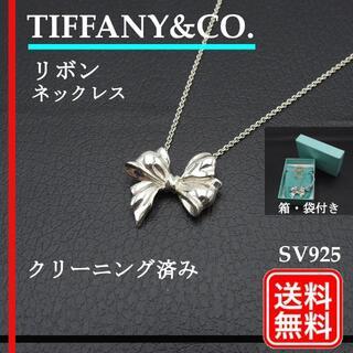 ティファニー(Tiffany & Co.)のティファニー TIFFANY&Co. リボン T&Co. ネックレス 925(ネックレス)