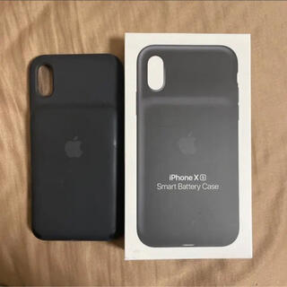 Apple - iPhone XS Smart Battery Case