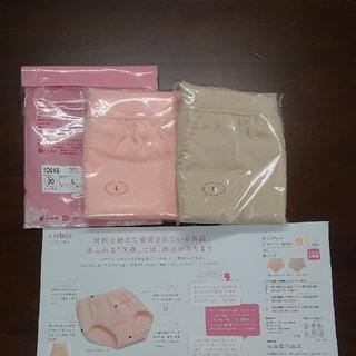シャルレ - シャルレサニタリ―ショーツ限定カラー二枚組