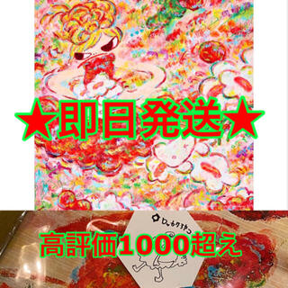 即日発送★ ロッカクアヤコ 作品展 魔法の手 「大きなバンダナ」(その他)