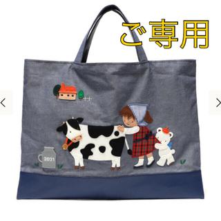 familiar - stella様ご専用 ファミリア×BEAMS JAPAN  デニムバッグ