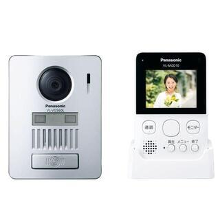 Panasonic - 新品未使用VL-SGD10L