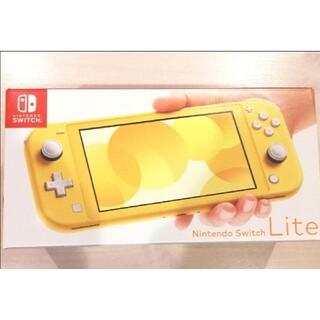 ニンテンドースイッチ(Nintendo Switch)の即日発送☆Nintendo Switch SWITCH LITE イエロー(携帯用ゲーム機本体)