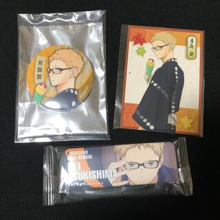 ハイキュー!  月島蛍   縁日  缶バッジ  購入特典カード まとめ3点セット