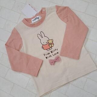 しまむら - miffy  ロンT 長袖 90サイズ