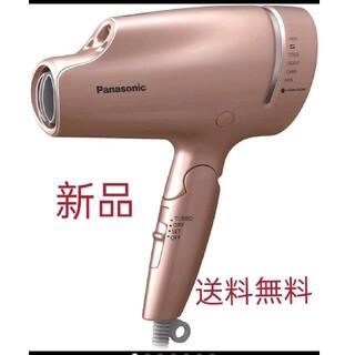 Panasonic - 「新品未使用」パナソニック ヘアドライヤー ナノケア EH-NA9B-PN