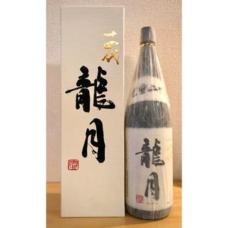 ※空瓶 ※空箱 十四代 龍月 1.8l(一升瓶)(日本酒)