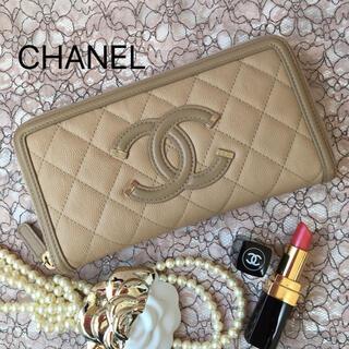 CHANEL - ✨美品 シャネル CCフィリグリー ラウンドファスナー 長財布✨