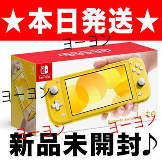 ニンテンドースイッチ(Nintendo Switch)のSwitch Lite 任天堂 スイッチ 本体 ニンテンドウ スイッチ(携帯用ゲーム機本体)