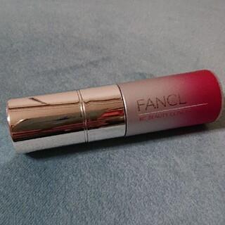 ファンケル(FANCL)のFANCL ビューティーコンセントレート 美容液(美容液)