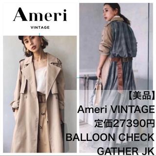 Ameri VINTAGE - 【美品】AmeriVINTAGE 27390円 バルーンチェックトレンチコート