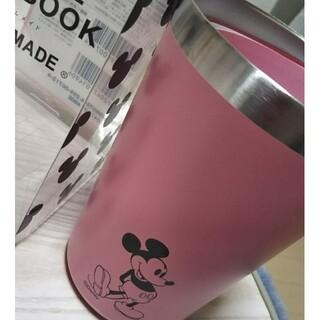 ディズニー(Disney)のミッキータンブラー(タンブラー)