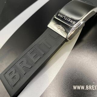 ブライトリング(BREITLING)のロゴラバー BREITLING ブライトリング Dバックル付き!!(ラバーベルト)