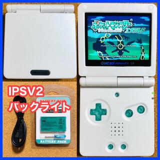 ゲームボーイアドバンス(ゲームボーイアドバンス)のゲームボーイアドバンスsp IPSV2バックライト ホワイトカスタム(携帯用ゲーム機本体)