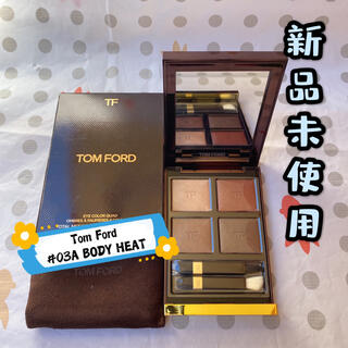 TOM FORD - TOM FORDトムフォードアイカラークォード#03Aボディヒート新品未使用