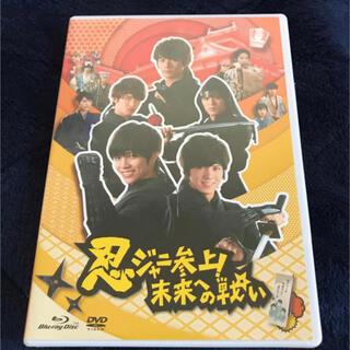 Johnny's - 忍ジャニ参上!未来への戦い 通常版 Blu-ray