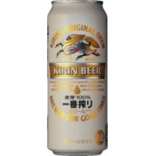 キリン一番搾り500ml缶3ケース 72本(ビール)