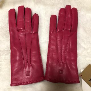 ロエベ(LOEWE)のロエベ LOEWE 手袋 グローブ 新品(手袋)